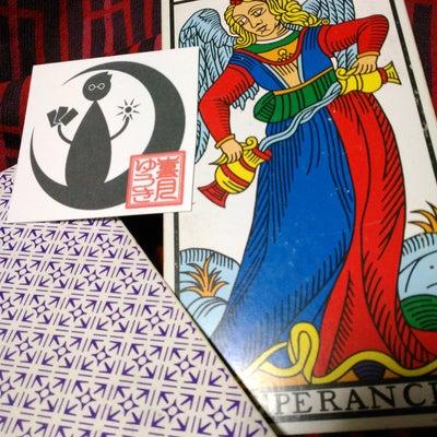 タロット・カードメッセージ【節制】リーディング by 喜月ゆうき<占い師>の記事に添付されている画像