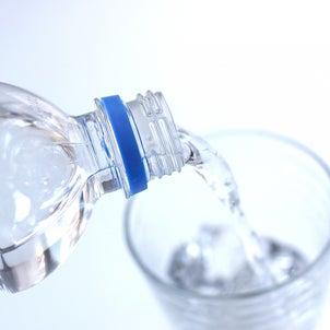 水分を摂ってますか?②-失敗しないダイエットのアドバイザーサロン はぴねすらぼーの画像