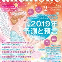 『anemone』明…