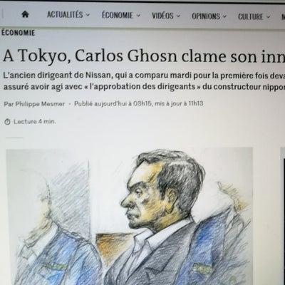 ゴーン氏の東京での裁判に対する本国フランスメディアの反応の記事に添付されている画像