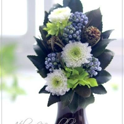 新年を迎え仏花も新しく~お手入れ要らずのプリザーブドフラワーの記事に添付されている画像