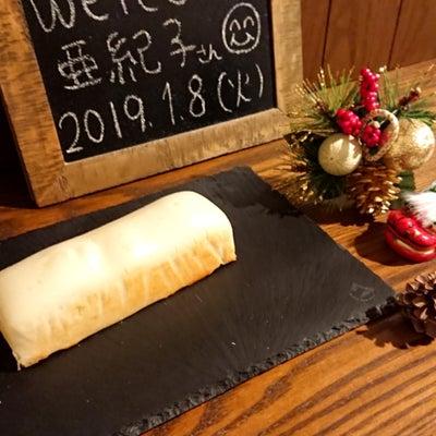 米粉食パンの記事に添付されている画像