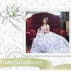 花嫁様からお写真が届きました☆の画像