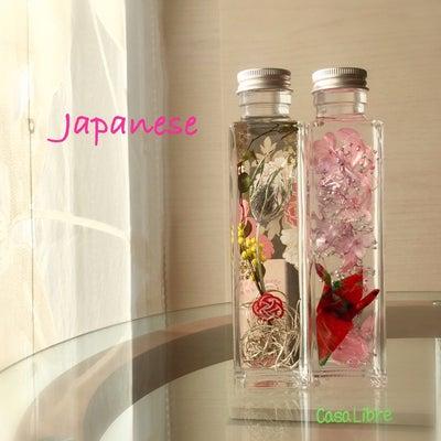 事始めは Japanese ジャパニーズ からの記事に添付されている画像