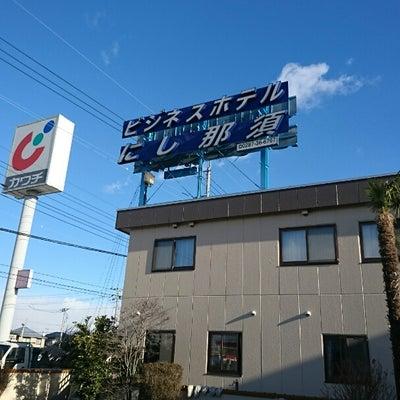 栃木の県北を体感!の記事に添付されている画像