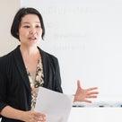 2/23 ZOOMオンライン講座「在宅秘書アシスタント講座・実践編」を開講いたします!の記事より