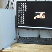 パソコン修理 NEC Meteの記事に添付されている画像