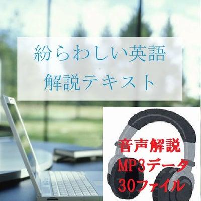 【脱・ブロークン英語】1日130円で間違いのクセを修正の記事に添付されている画像