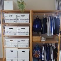 子ども部屋の子ども服収納!の記事に添付されている画像