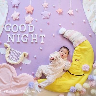 [募集]「2月のおうち撮影会」(おやすみ天使)八王子おひるねアートの記事に添付されている画像