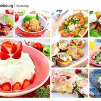 *2019*2-4月 単発*料理レッスンのご案内の記事に添付されている画像