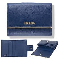 2日間限り!PRADAのお財布がクーポンで3,000円OFF!の記事に添付されている画像