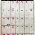 #1月の定休日の画像