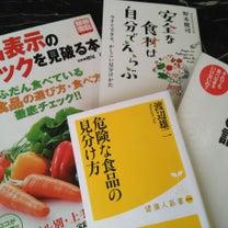 添加物と癌と食生活のオハナシの記事に添付されている画像