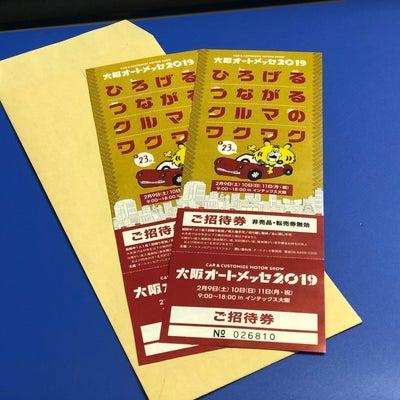 TPU製キーカバー!!の記事に添付されている画像