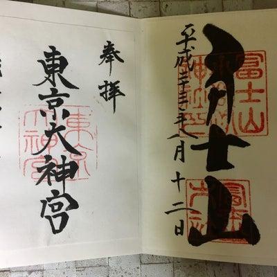 寺コンへ参加してきました!の記事に添付されている画像