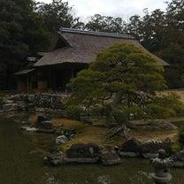 日本建築の世界的奇跡を訪れる@京都 桂離宮の記事に添付されている画像