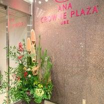『ANA  CROWNE  PLAZA』のディナーバイキング✨の記事に添付されている画像
