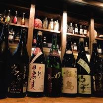 蒲郡カラーズ  日本酒入荷致しました!!の記事に添付されている画像