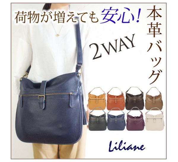 496f8fca2953 柔らかい上質な本革を使用しているから レザーバッグなのに軽量で軽い。 普段使いから、通勤まで大人の女性に似合うおしゃれな本革トートです。