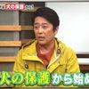 12月29日放送 「坂上どうぶつ王国」 坂上忍さんが神奈川県動物保護センターへの画像