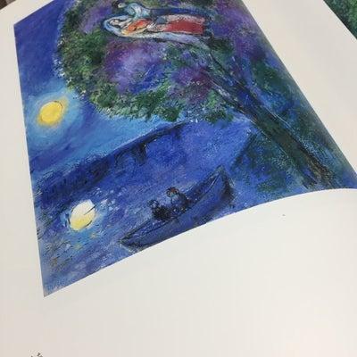 魅了する絵ダフニスとクロエ*シャガール*ゆり呼のあこがれの画家の記事に添付されている画像