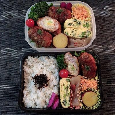 あきちゃんちの ラララ♪お弁当♪友達からのリクエスト 豚肉のポテトサラダ巻き弁当の記事に添付されている画像