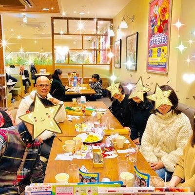 ✨3月の 追加 日程✨ツイン 対面 琵琶湖 大津プリンスホテル カフェ会☕️音声の記事に添付されている画像