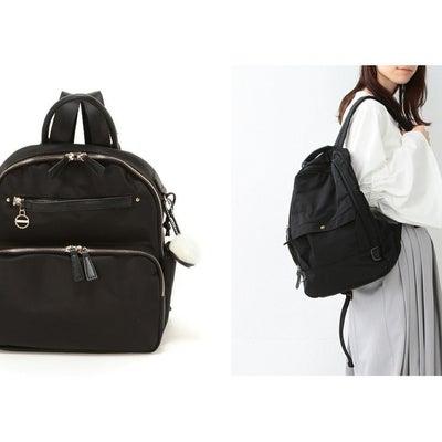 おすすめの人気、ファッション・バッグの通販 2の記事に添付されている画像