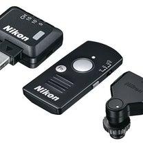 NikonとSonyのワイヤレスリモコンの記事に添付されている画像