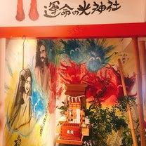 """""""新メニュー☆ステーキで ぱ・ぱ・ぱ パーティー‼︎""""の記事に添付されている画像"""