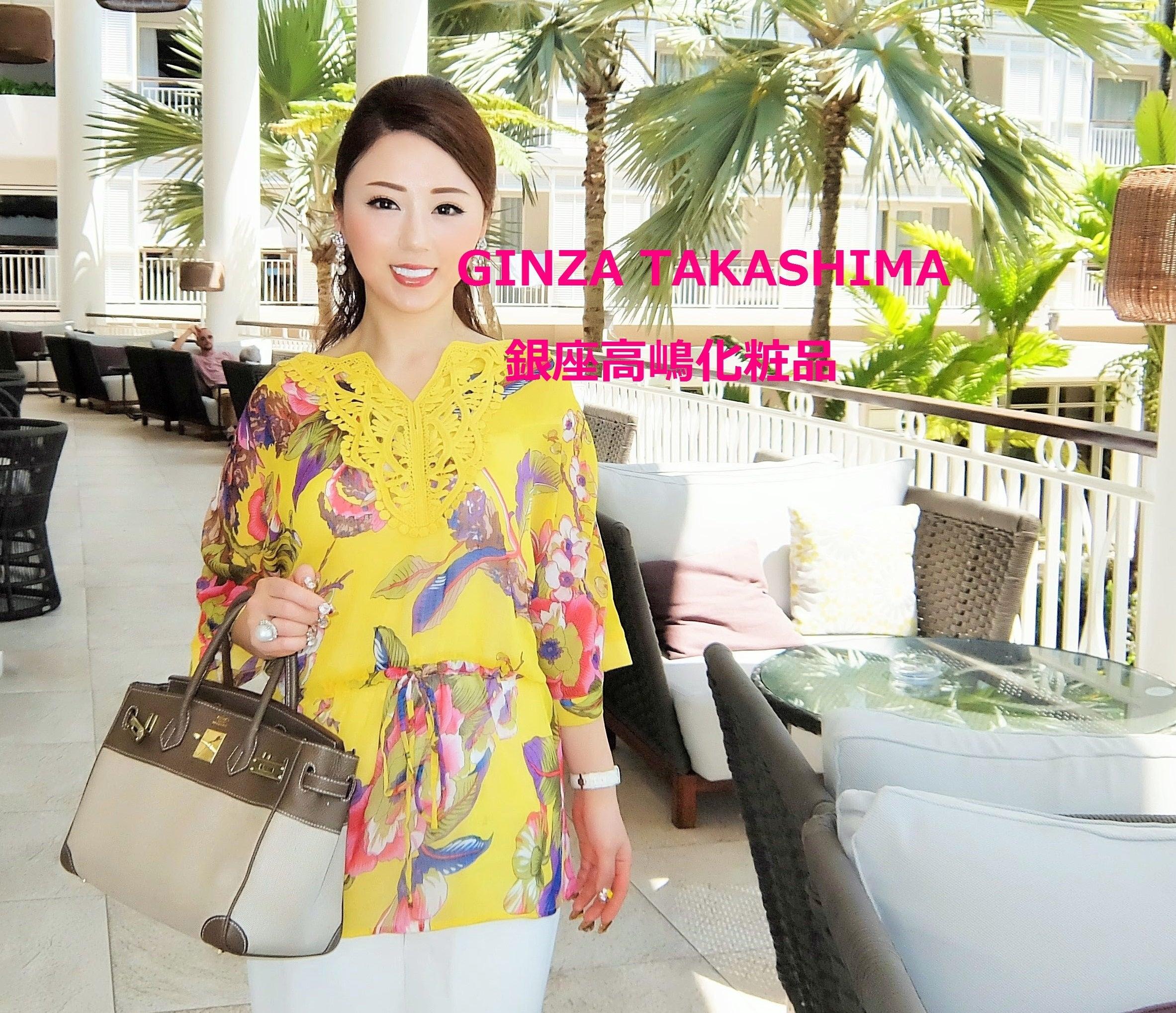 高嶋 りえ子 化粧品 銀座りえ子ママのブログ 銀座高嶋化粧品ブログ