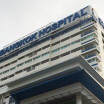 健康診断 in Thailand で試された能力の記事に添付されている画像