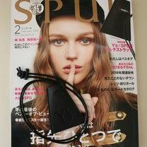 ☆付録『SPUR』Y's(ワイズ)マルチストラップ☆の記事に添付されている画像