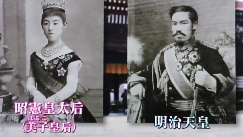 昭憲皇太后 その1 | グランパの独り言