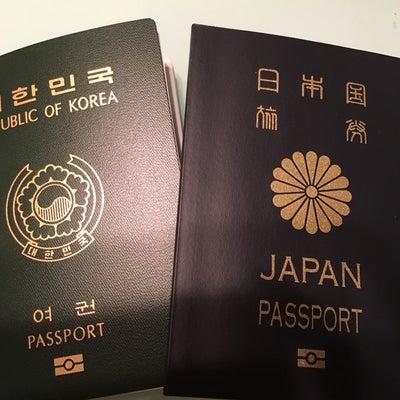 早っ‼️ 4日でできた韓国パスポートの記事に添付されている画像