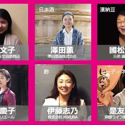 来週は名古屋で講演会します!の記事に添付されている画像
