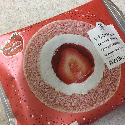 ローソン♡いちごづくしのロールケーキの記事に添付されている画像