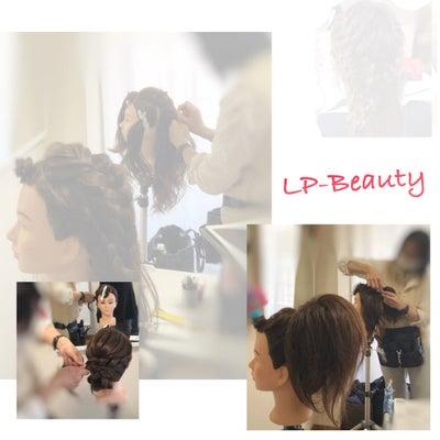 長い人を短くする長さ調節☆ヘアセット講習の記事に添付されている画像
