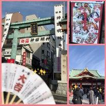東京 2泊3日③(神田明神、K-BOOKS)の記事に添付されている画像