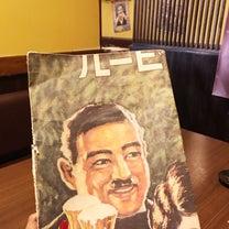 カニ鍋で、ほっこり新年会!!「海鮮居酒屋 新魚濱 新横浜店」の記事に添付されている画像