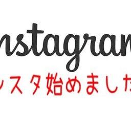 画像 川中島駅前cafe「和」合戦御膳を召し上がれ! の記事より 4つ目