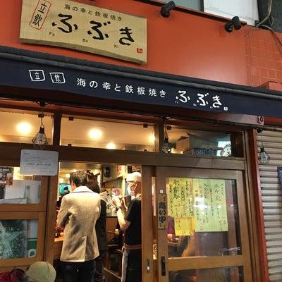 上野3軒と三河島1 ふぶき・西口の記事に添付されている画像