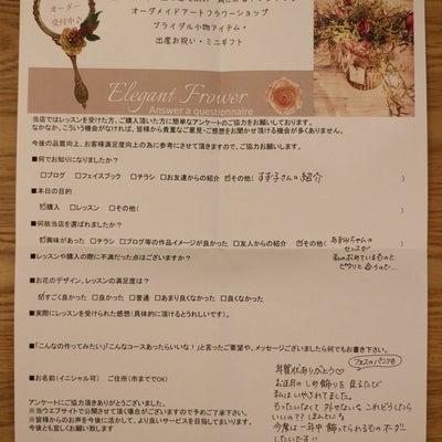 【アンケートにご協力下さったお客様ありがとうございました!!】しめ飾りを見る度にの記事に添付されている画像