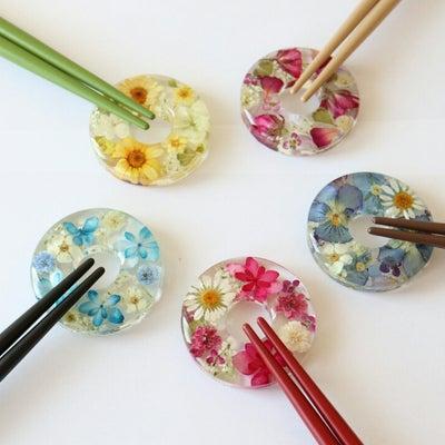 本物のお花の箸置き♡の記事に添付されている画像