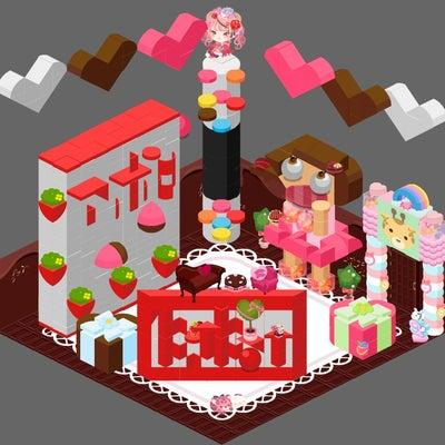 ピグ部屋バレンタイン仕様にの記事に添付されている画像
