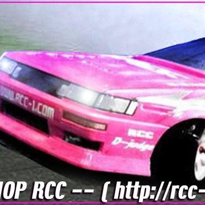 月曜RCCもありがとう!15日火曜日RCCも朝9時オープンです♪&OAKLEYさの記事に添付されている画像