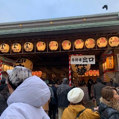 10日恵比寿神社の記事に添付されている画像