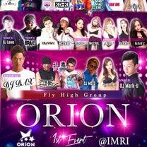 ⭕2月17日(日)名古屋 imri ORION #bouncer 14:00~2の記事に添付されている画像