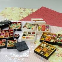 おせちミニチュア♡大阪趣味クラスの記事に添付されている画像